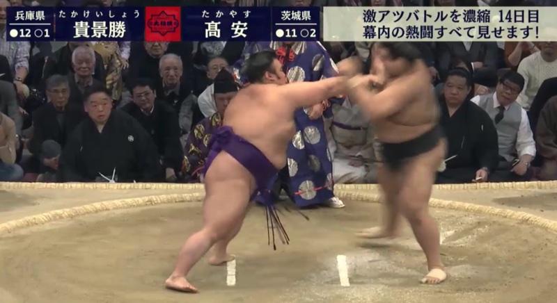 大相撲 九州場所